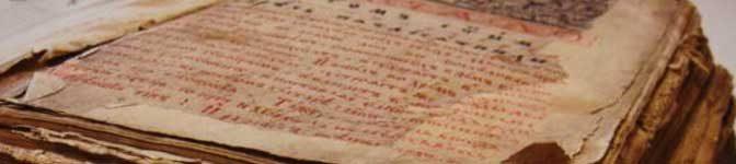 Іменини за православним календарем (за новим стилем)